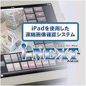 200618img_37.jpg