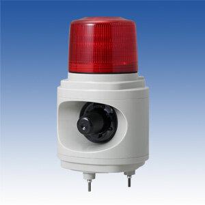 LED回転灯付音声報知器