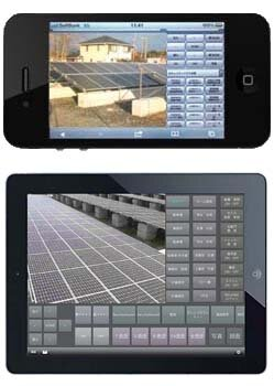 iPhoneとiPadでの遠隔監視画像