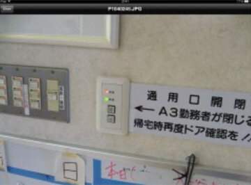fukui_002.jpg