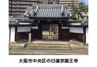 160622_chugai.jpg