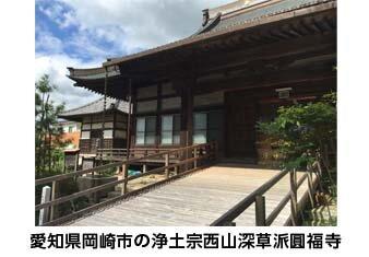 161026_chugai.jpg