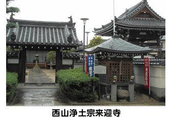201030_chugai.jpg