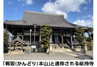 210226_chugai.jpg