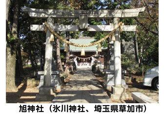 210331_chugai.jpg