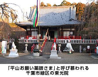 chugai_20140228.jpg