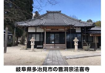 200327_chugai.jpg