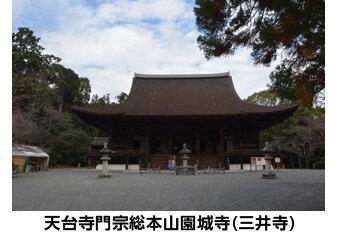 201125_chugai.jpg