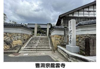 201216_chugai.jpg