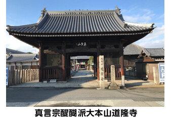 210127_chugai.jpg