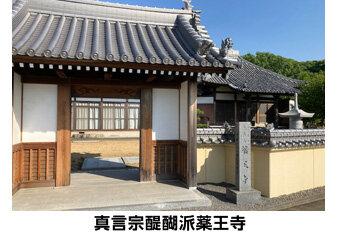 210630_chugai.jpg
