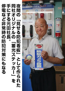 210827_chugai.jpg
