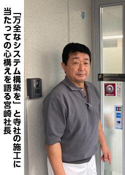 210929_chugai.jpg