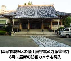 130924_chugai.jpg