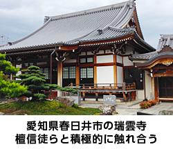 131029_chugai.jpg