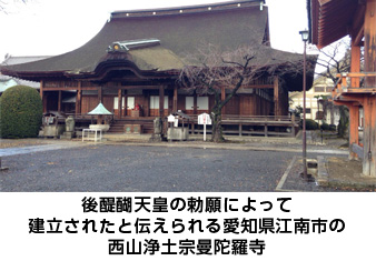 131221_chugai.jpg