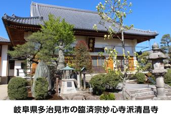 140327_chugai.jpg