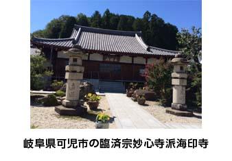 141008_chugai.jpg