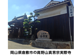160729_chugai.jpg