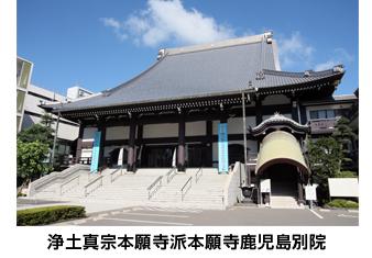 160930_chugai.jpg