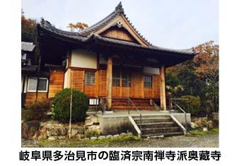 161223_chugai.jpg