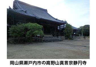170630_chugai.jpg