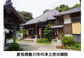 170929_chugai.jpg