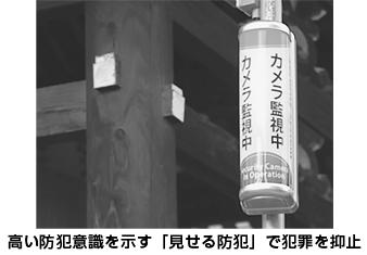 171129_chugai.jpg