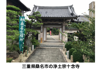 180629_chugai.jpg