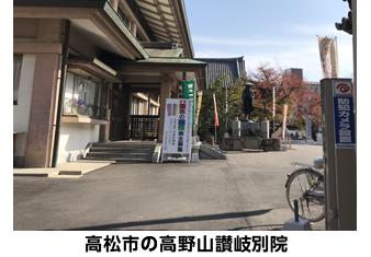 181130_chugai.jpg