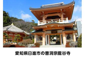 190327_chugai.jpg