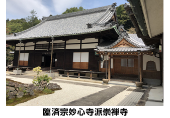 190529_chugai.jpg