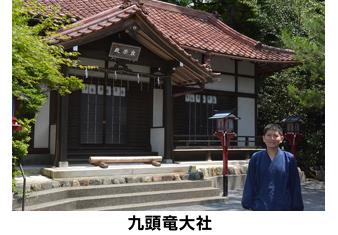 190731_chugai.jpg