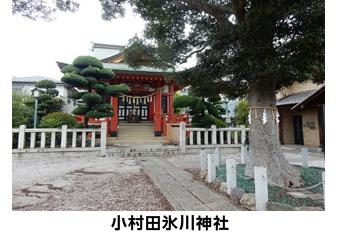 190925_chugai.jpg