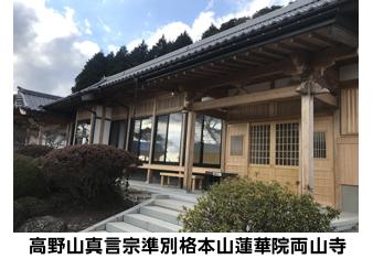 200131_chugai.jpg