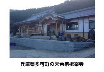 20141112_chugai.jpg