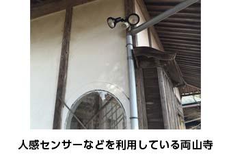 20150116_chugai.jpg