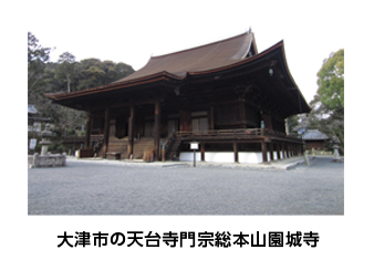 20150220_chugai.jpg