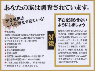 akisu002.jpg