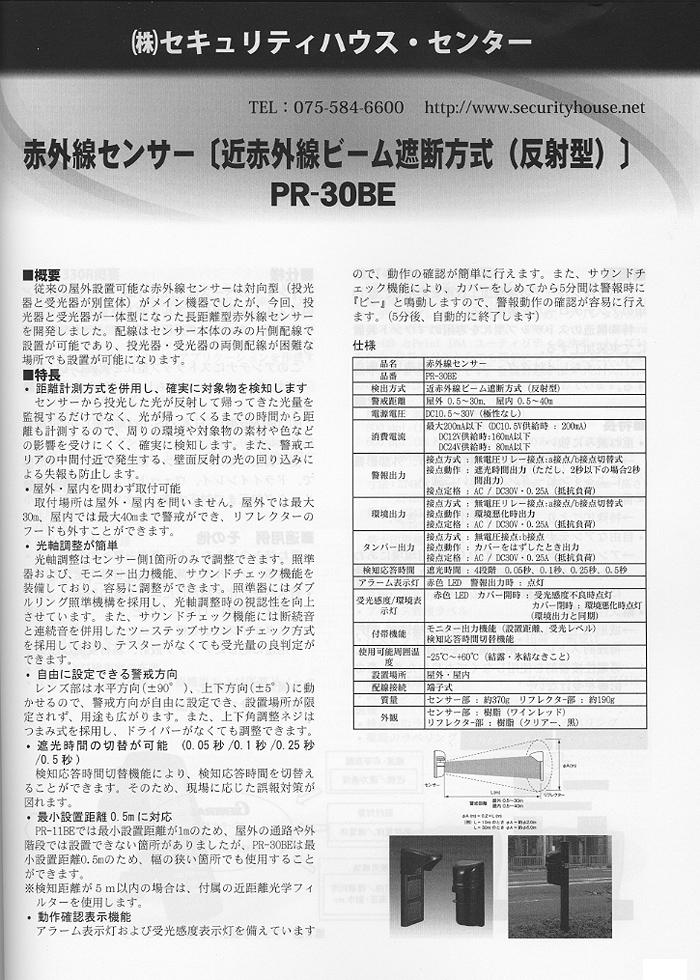 jidouninshiki201909zo.jpg