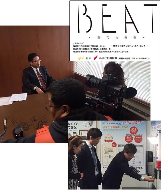 yomiuri1710.jpg