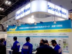 SECURITY-SHOW-2012-2-p_s.jpg