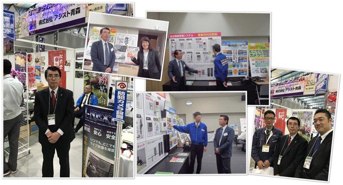 SHaomori_001.jpg