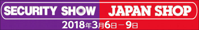 ss_js_banner2018_s.jpg