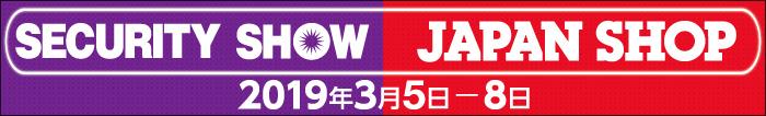 ss_js_banner2019_s.jpg