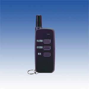 リモコン(4周波切替対応型/双方向無線対応型)