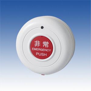押ボタン防水型送信機