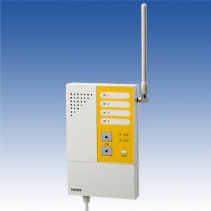 ワイヤレス信号の受信機『コンタクトコール受信送信機 』